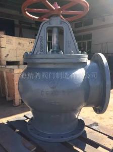 船用J類法蘭鑄鋼截止閥、日標法蘭鑄鋼截止閥