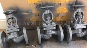 船用法兰铸钢截止阀、国标德标法兰截止阀