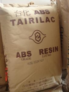 ABS台化 AG15E1 能注塑塑料原料 家用日杂,电子电器