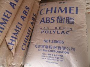 ABS台湾奇美PA-757F原料能注塑食品级,家用日杂,塑料玩具