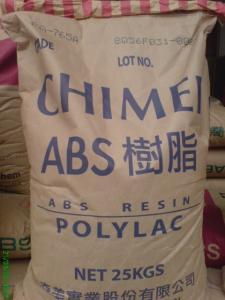 ABS台湾台达5000M 产品图片
