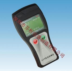 手持式多功能食品安全检测仪