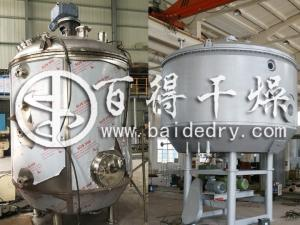 真空盘式干燥机 有机溶剂干燥机