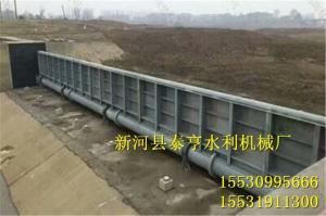 钢结构液压坝