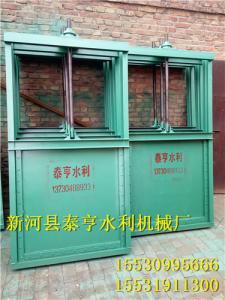 钢制渠道闸门销售厂家  销售价格