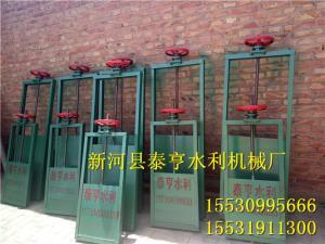 现货供应小型钢闸门