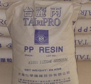 PP 台湾台化 S2035塑料原料
