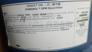 二丙二醇甲醚DPM陶氏原装    天津经销商  价格11.6元