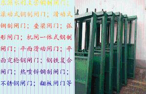北京1*3米机闸一体钢制闸门机闸一体钢制闸门厂家