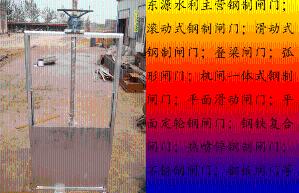 北京3*3米机闸一体式闸门安装调试