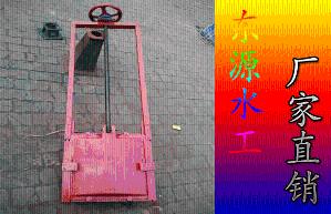 北京东源机闸一体式闸门安装调试