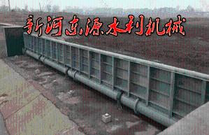 河道景观底轴液压翻板闸门新价格