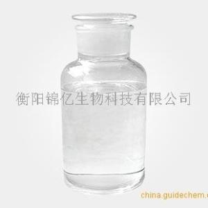 厂家|现货供应|1,3-丙烷磺内酯