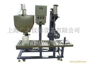 乳液灌桶机、溶剂包装机、树脂灌装机