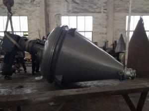 单锥螺带真空干燥机 产品图片