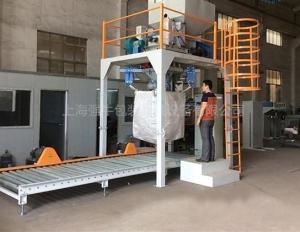 化工粉吨袋包装秤      粉末定量包装机   吨袋包装秤