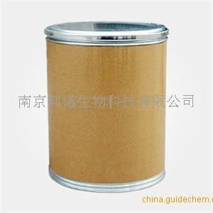 3,4,5-三氟苯硼酸(CAS#143418-49-9)厂家