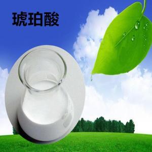 丁二酸(琥珀酸)价格添加量