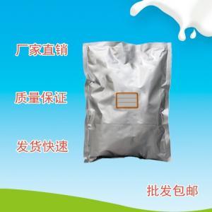 混旋哌乙酯盐酸盐生产厂家 产品图片