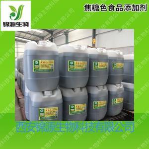 食用液体焦糖色CAS8028-89-5
