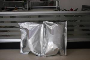 醋酸曲托龙原料药作用它的用途