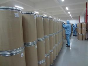 甲苯咪唑原料药严格按照国家标准生产质量严格把控