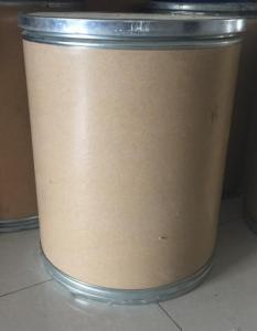 咖啡酸严格按照国家标准生产质量严格把控