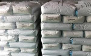 现货供应 沙特拉比格石化 LLDPE F2111BS