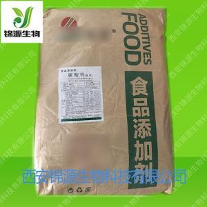 食品添加剂 碳酸钙 重质碳酸钙 供应25KG袋装