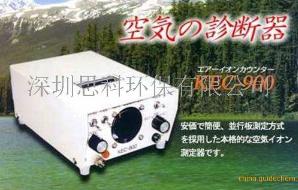 KEC-900空氣負離子檢測儀 日本進口負氧離子檢測儀kec-900價格