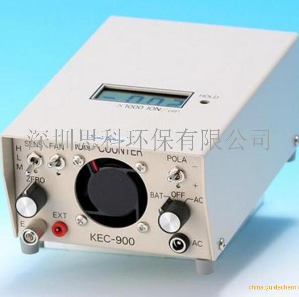供應日本空氣負離子檢測儀KEC-900+ 空氣負離子濃度測量儀廠家價格