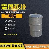 二辛酯(DOP)117-81-7