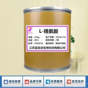 L-精氨酸的价格和添加量比例