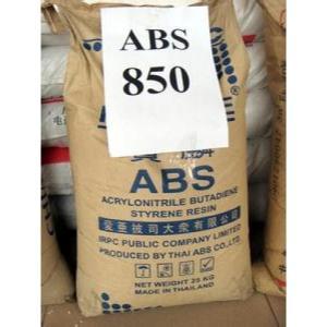 ABS泰国石化GA850 JS供应商