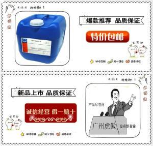 米诺膦酸水合物厂家 产品图片