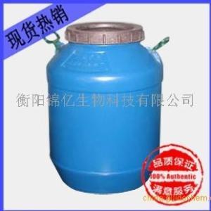 草铵膦水剂原料除草剂