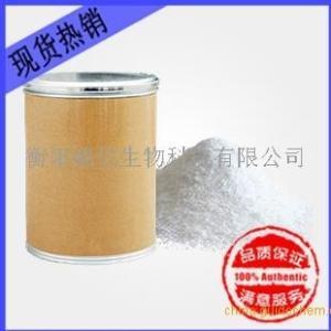 二丁酰环磷腺苷钙医药原料362-74-3