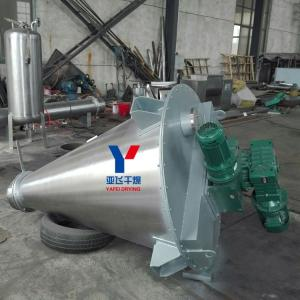 饲料混合WH-3000型双螺杆锥形混合机