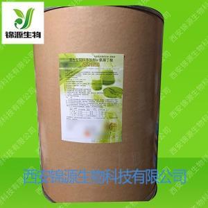 混合型饲料添加剂  Y-氨基丁酸 动力安肽