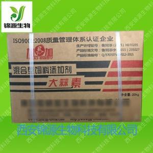 混合型饲料大蒜素正保障提供检验报告