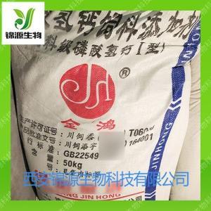 磷酸氢钙饲料级正品