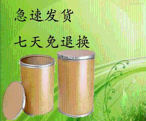 L-乳酸锂价格|可散卖 产品图片