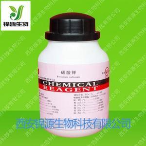 无水碳酸钾 碳酸钾 钾碱   AR试剂分析纯