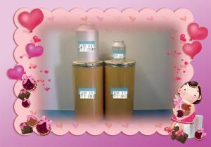 2-硫脲嘧啶原料