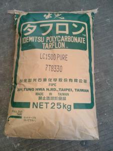 日本出光 PC LC1500
