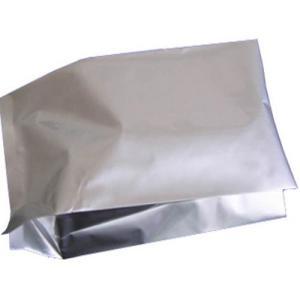 佐米曲普坦 产品图片