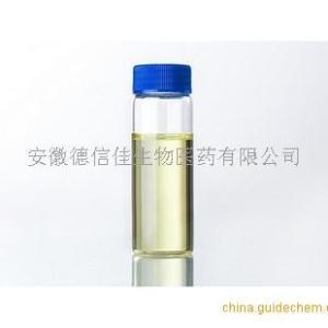 4-吡啶甲醛872-85-5