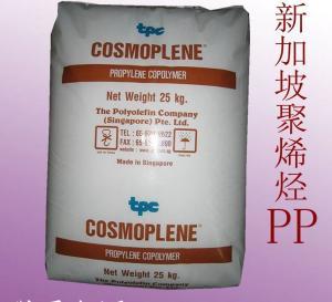 供应PP 新加坡聚烯烃 W531原厂原包