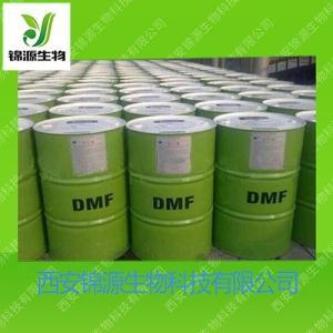 二甲基甲酰胺 DMF