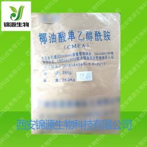 符合化工标准椰油酸单乙醇酰胺正品供应